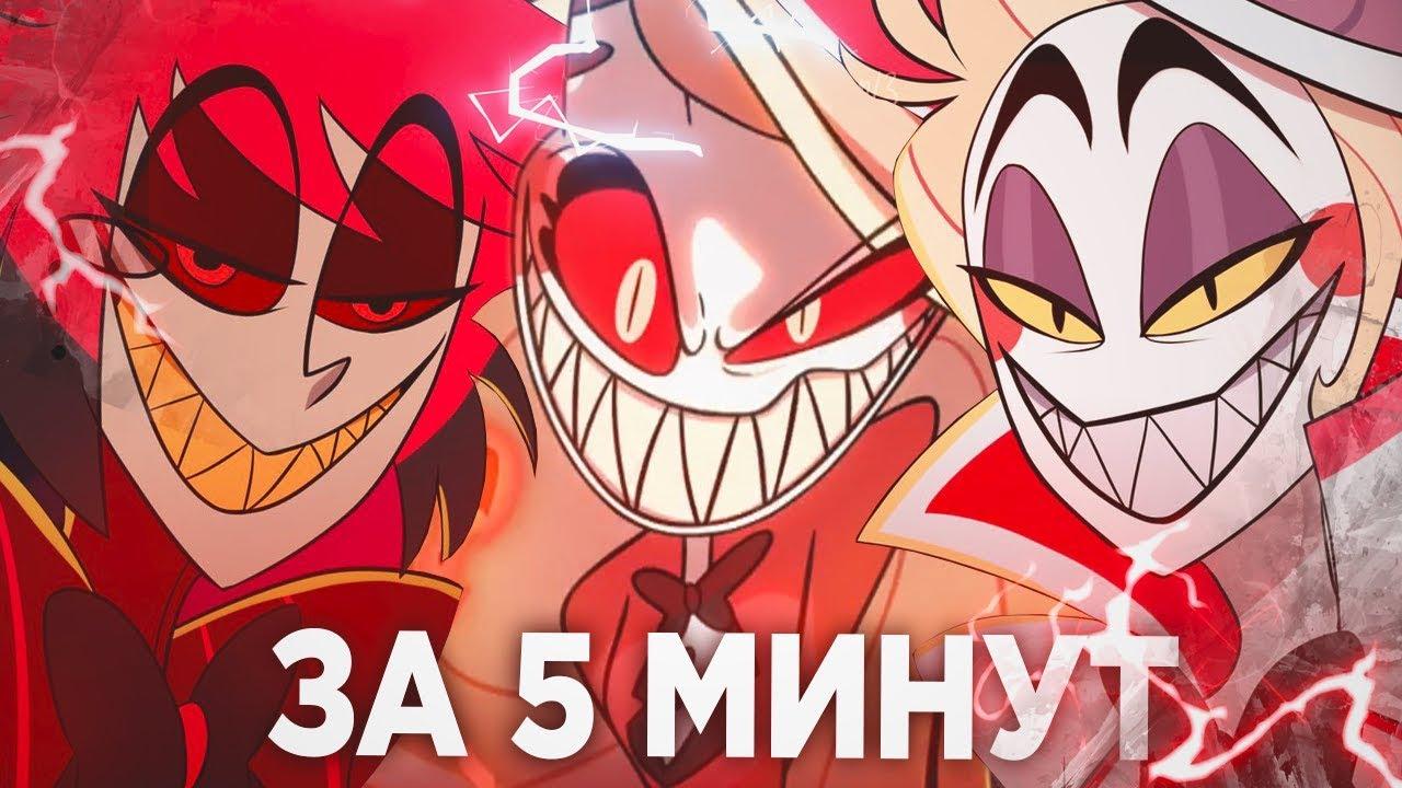 Отель Хазбин ЗА 5 МИНУТ MyTub.uz