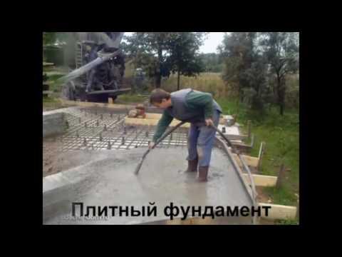 Типы и виды фундаментов Какой фундамент лучше Технологии строительства.mp4