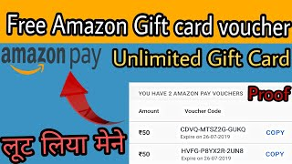 How to Get Free Amazon Gift Card || August 2018 Latest Trick || Unlimited Gift Card Voucher 100% ||