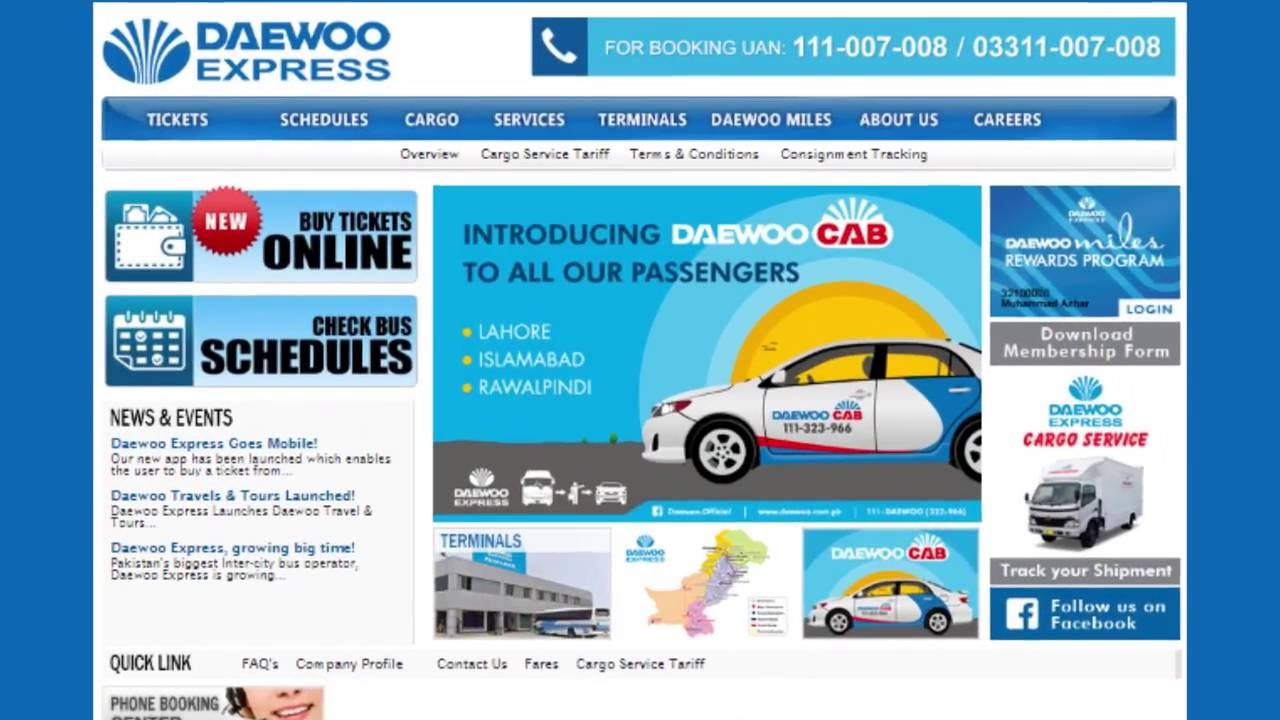 Daewoo Online & Phone Booking and Seat Reservation - YouTube