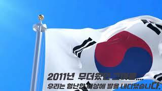꽃배달플라워짱의 새이름 로봇꽃집 전국꽃배달 서비스