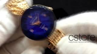 Видео обзор часов Baosaili розовое золото с синим циферблатом (07768)