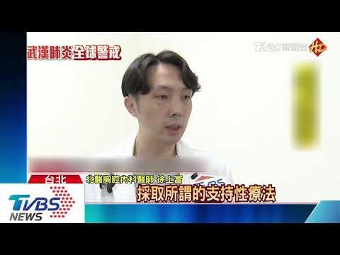 武漢肺炎「症狀」拉肚子首例出院患者瘦12kg