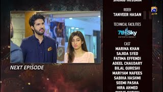 Munafiq | EP 26 Teaser | 28th Feb 2020 - HAR PAL GEO