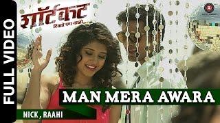 Download Hindi Video Songs - Man Mera Awara | Shortcut