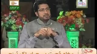 Allah walon ke shan on baba farid darbar