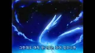 Nation One Music : Daybreak (Instrumental)