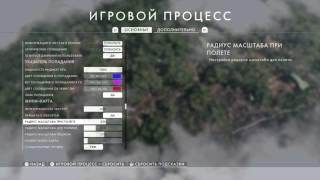 БАТЛФАН В BATTLEFIELD 1 МОЇ НАЛАШТУВАННЯ [PS4]