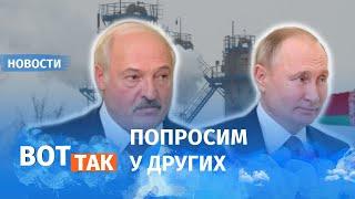 Минск ищет нефть в Азербайджане