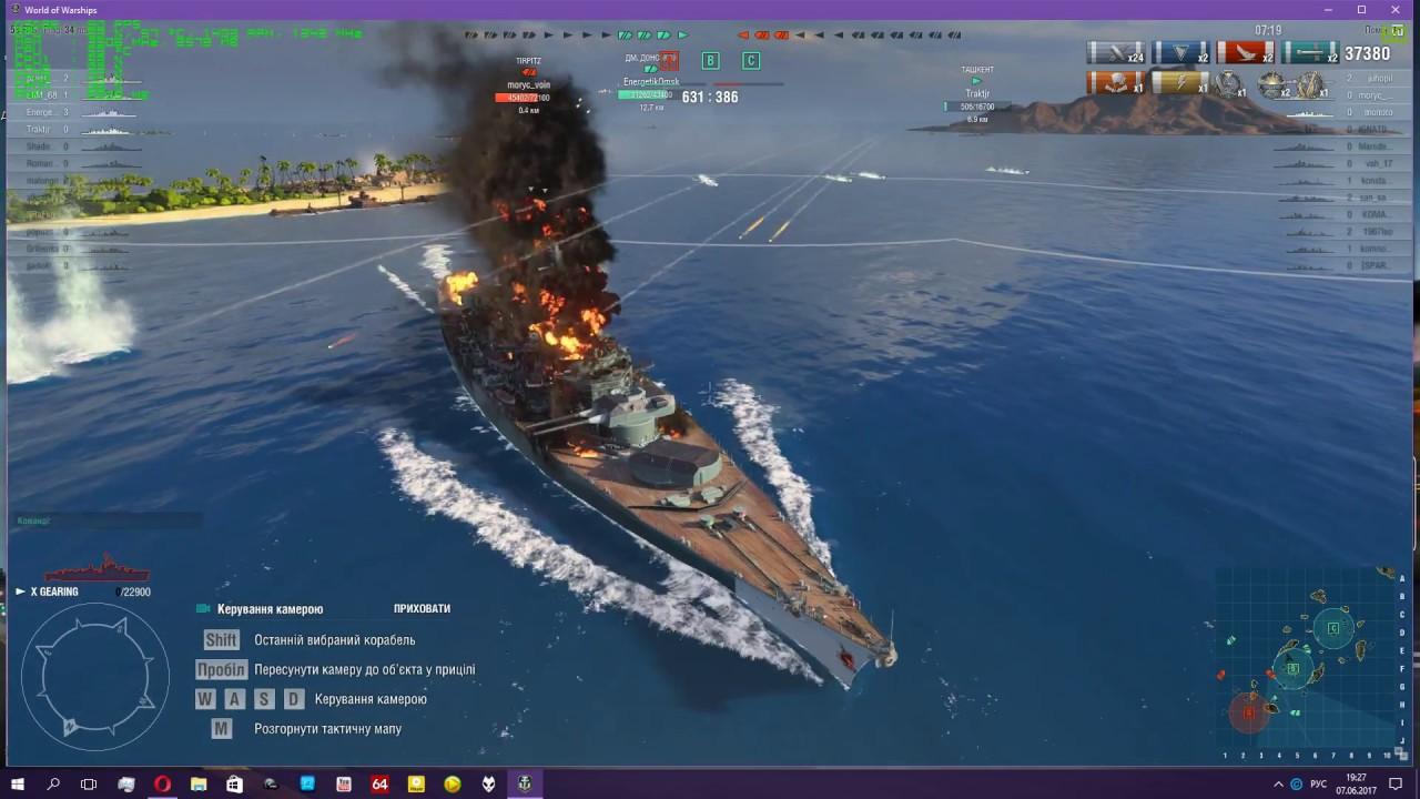 World Of Warships Бета Тест скачать