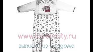 Стильные комбинезоны для новорожденных(Магазин