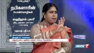 Kelvi Neram 04-06-2016 | News7 Tamil