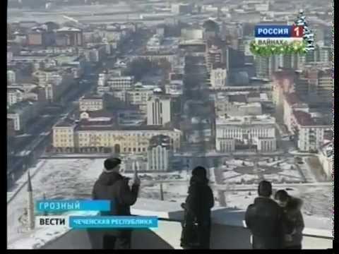 Город сказка - город мечта 12.01.15г - Чечня