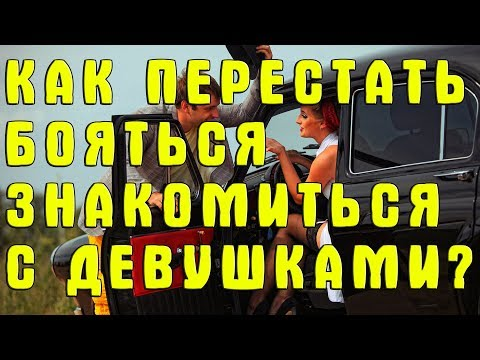 Чат Бонго Видеочат с Девушками Бесплатно Без