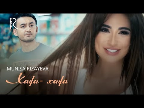 Munisa Rizayeva - Xafa-xafa | Муниса Ризаева - Хафа-хафа