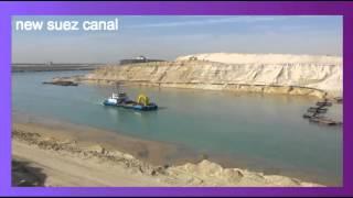 أرشيف قناة السويس الجديدة : الحفر فى 8ديسمبر 20141