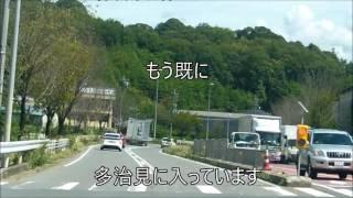 所用があり田舎である岐阜県加茂郡八百津町へ日帰りで帰省して来ました...