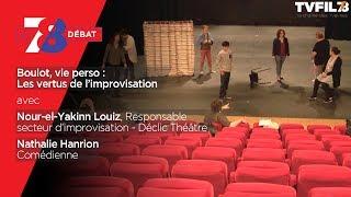 7/8 Débat – Boulot, vie perso : Les vertus de l'improvisation