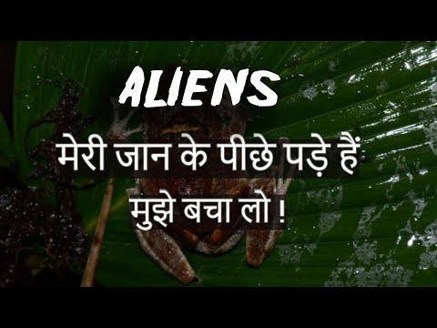 Aliens Mystery Solved- Episode 101-Hindi Horror Stories
