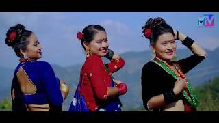 Village Promostional Song JYAMIRE  GAU ज्यामिरे  गाँउ  Prakritile Sajiyeko Thau (Syangja)