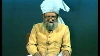 Urdu Dars Malfoozat #138, So Said Hazrat Mirza Ghulam Ahmad Qadiani(as), Islam Ahmadiyya