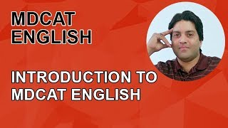 MDCAT Entry Test 2018 Guide for English - MDCAT Preparation 2018 for English Paper