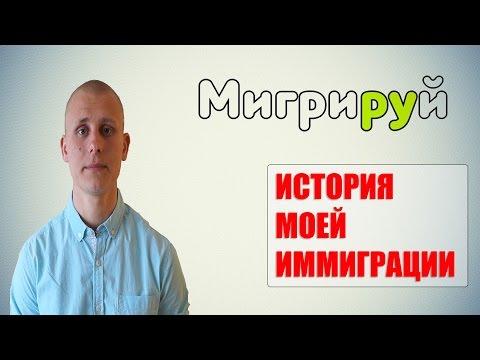 Сони Вегас на русском. -