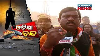 Bandh-hartal for Kunduli cause shuts down Odisha