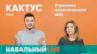 Божена Рынска: «Мы с мужем поняли, что больше не можем жить при Путине»