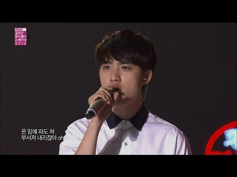 【TVPP】EXOK  Ba, Dont Cry, 엑소 케이  베이비 돈 크라이 @ Korean Music Wave in Beijing