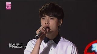 【TVPP】EXO-K - Baby, Don't Cry, 엑소 케이 - 베이비 돈 크라이 @ Korean Music Wave in Beijing Live