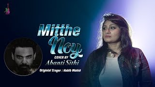 Mitthe Noy | মিথ্যে নয় | Cup song | Abanti Sithi | Habib Wahid | Bangla new song 2018