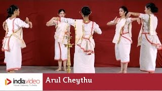 Arul Cheythu, Margam Kali, Folk Art Form, Kerala | India Video