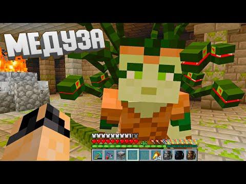 УБИВАЮ ПЕРВЫХ БОССОВ - Хардкорный майнкрафт - Minecraft 1.16.5 #6
