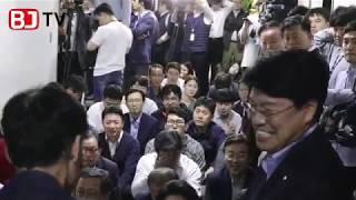 [깜짝라이브 0426] 패스트트랙 국회실황 전격중계 thumbnail