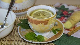 Зеленый чай с имбирем лимоном и медом