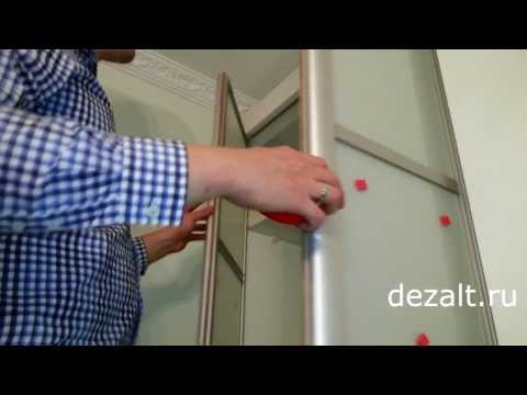 схема распашной двери аристо