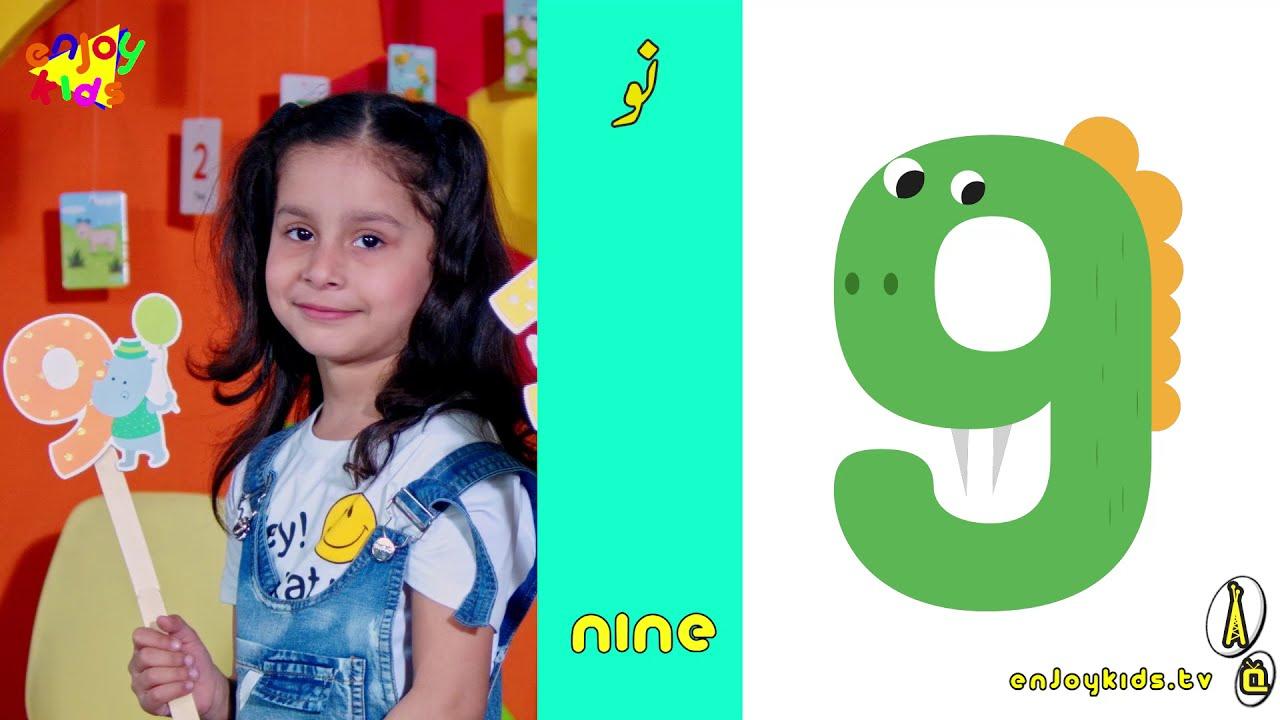Enjoy Classroom | Gintee 9-10 | Episode 6 | School Kids | Nursery Rhymes Urdu | Enjoy Kids
