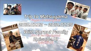Baixar Viagem a Matsuyama Com a familia Sprout [Episodio.01]