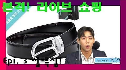 [리뷰 끝판왕]  몽블랑 엠블럼 리버서블 레더 벨트 38157 잘 사는 법