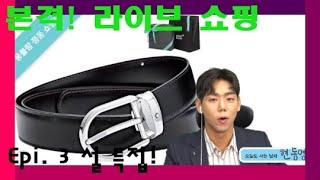 [리뷰 끝판왕]  몽블랑 엠블럼 리버서블 레더 벨트 3…