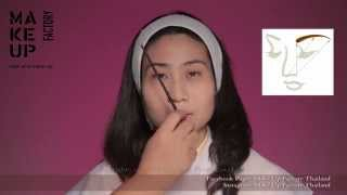 Tutorial: How to draw a perfect eyebrow by MAKE UP FACTORY Thailand Thumbnail