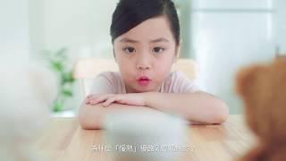 2019靚星演員作品: 慢熟焦香優酪乳 問答篇  【小女生 羽岑】