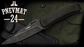 Нож Marser Ka-11(Нож Marser Ka-11 КУПИТЬ можно: https://goo.gl/rofS2r Наши соц. сети: http://vk.com/pnevmat24ru - ВКОНТАКТЕ http://ok.ru/group/53006901444795 ..., 2016-09-27T10:44:43.000Z)