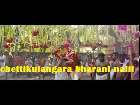 chettikulangara bharani naalil