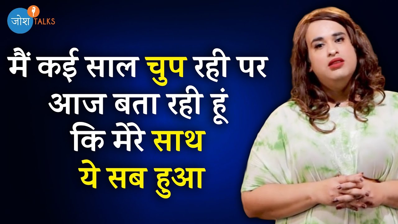 इतने साल बाद आज ये बोलने की हिम्मत आई है | Accept Yourself | Manvi Gulati | Josh Talks Hindi