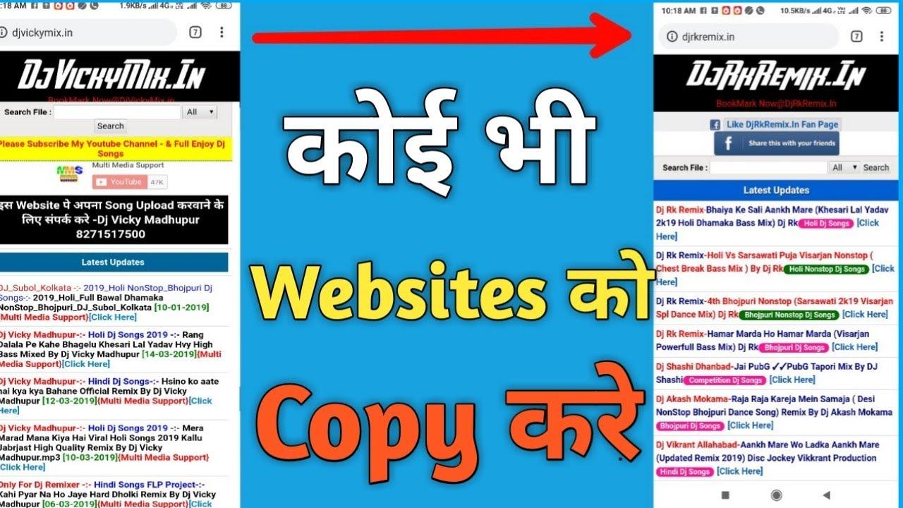 Kisi Bhi Website Ko Copy Kaise Kare   Any Website Script Copy In 1 Click  Very Easy Step