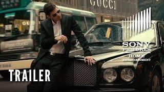 Hacker Trailer On DVD Digital 4 4