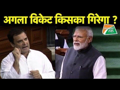 P Chidambaram के बाद अब अगला नंबर किसका है ? - YouTube