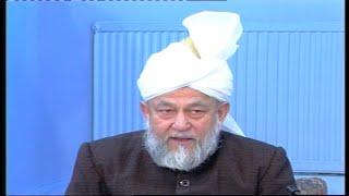 Darsul Qur'an 154- 1st March 1995 (Surah Aale-Imran 197-199)